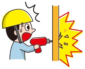 誤って作業対象壁に穴をあけてしまった