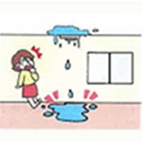 水道工事の欠損により漏水し、周囲の部屋(家)に被害が出た